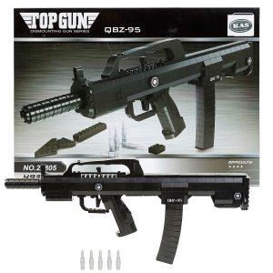 Famas Building Bricks Gun