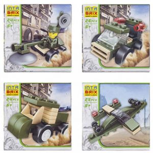 Set Of 4 Army Building Bricks