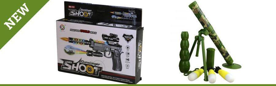Kids Army Toy Guns